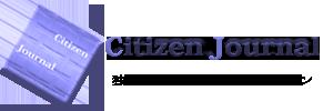 CitizenJournal