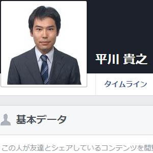 takayukihirakawa-facebook